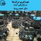 جهتگیری شرکتها در بازاریابی آینده – احمد روستا