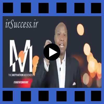 امید و تلاش - ویدئوی تسلیم نشوید از والتر باند