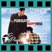 فیلم سینمایی در جستجوی خوشبختی-2006
