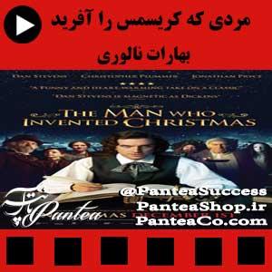 فیلم سینمایی مردی که کریسمس را اختراع کرد - تولید 2017 همراه با زیرنویس فارسی