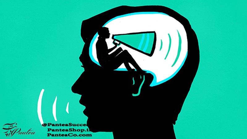 چگونه به صدای درون خود گوش دهیم - جول اوستین