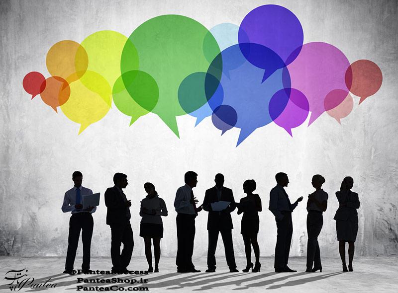 چگونه با هر آدمی ارتباط برقرار کنیم - لیل لوندز